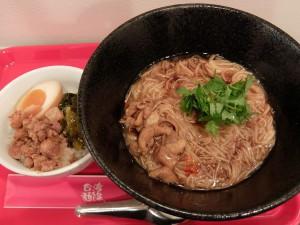 麺線セット2
